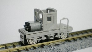 IMGP8058